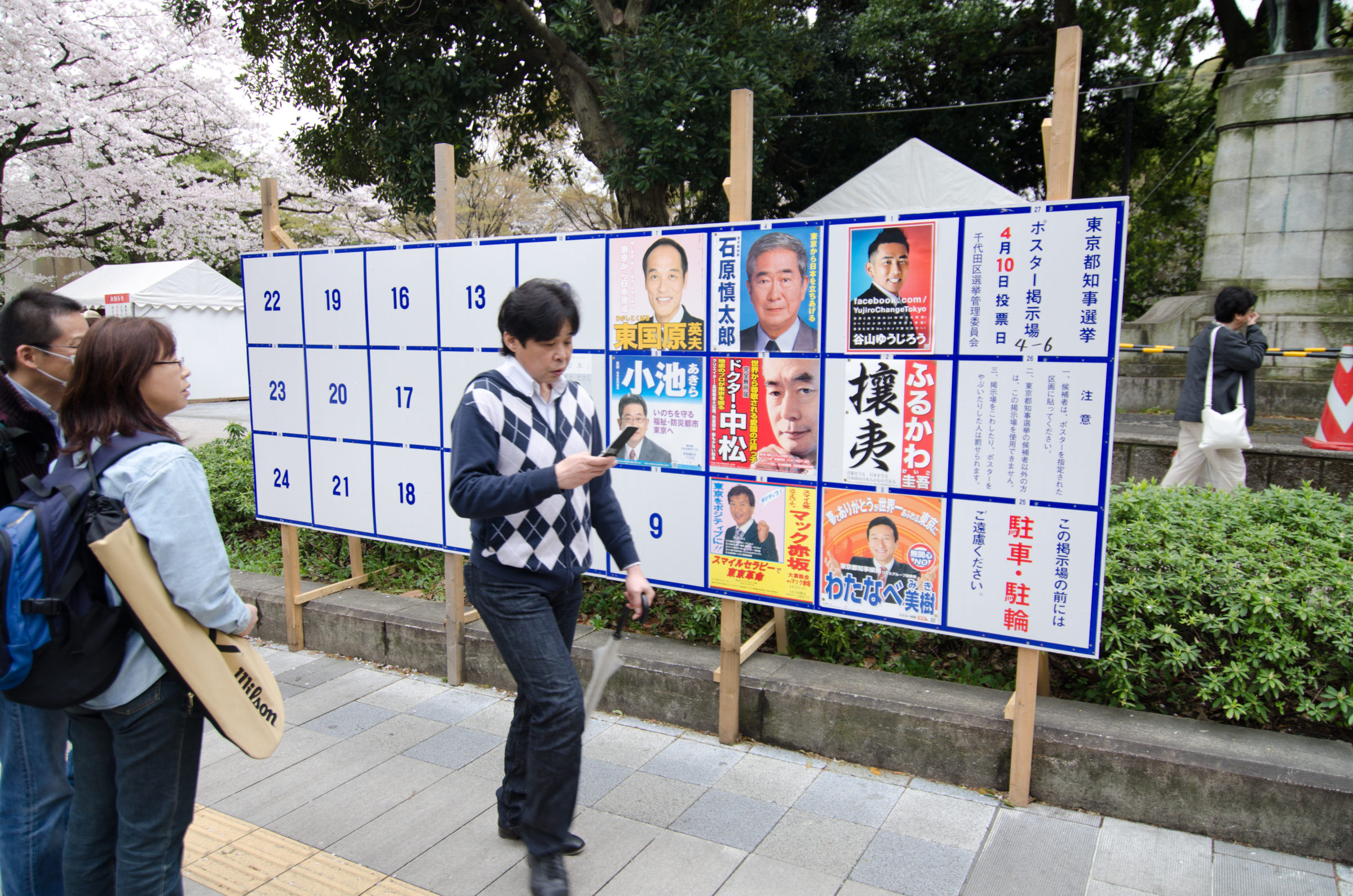 Japan elections campaign posters