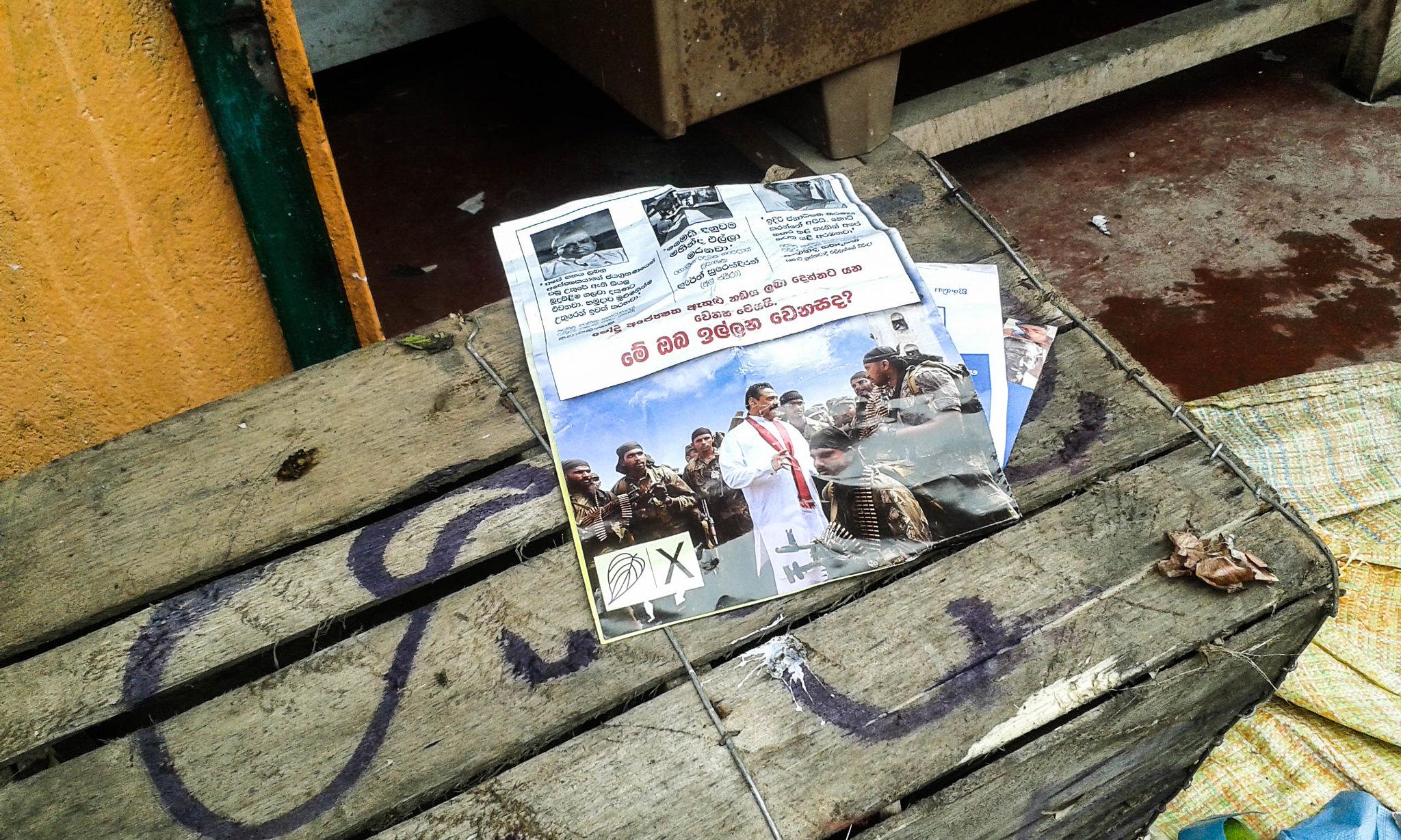 Sri Lanka election campaign literature
