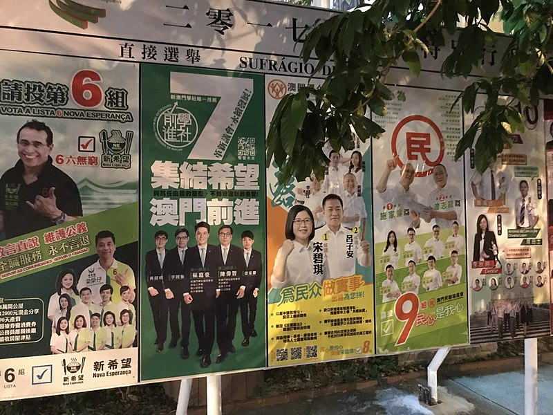 Asia elections this week July 9 2021